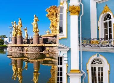 Rusia: Moscú y San Petersburgo Al Completo (Tren nocturno)