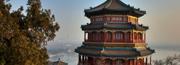 Viajes Semana Santa 2015Viajes Pekín - Beijing