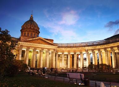 Rusia: Especial Semana Santa Moscú Espectacular