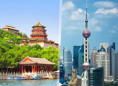 Escapada a Beijing y Shanghai A Tu Aire