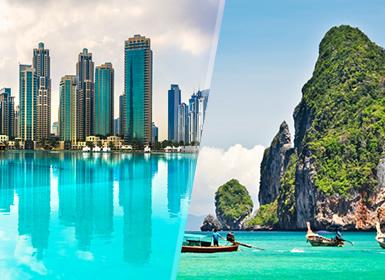 Viajes Tailandia 2017: Combinado Dubái y Playas de Phuket Tailandia a tu aire