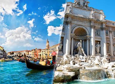 Circuitos Italia: Roma y Venecia en avión