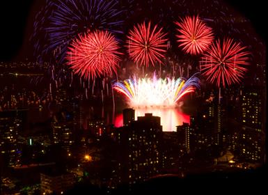 Canadá: Especial Fin de Año en Vancouver y Auroras Boreales