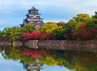 Japón: Camino de Kumano