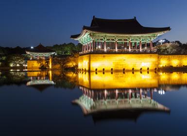 Corea del Sur: Seúl y Gyeongju