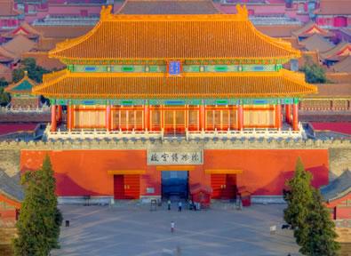 Viajes organizados  Pekín - Beijing