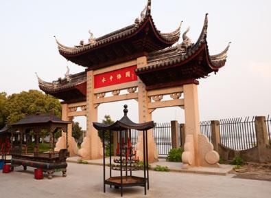 Shanghai Turismo China
