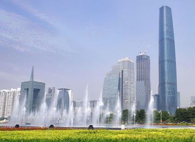 Viajes organizados Cantón-Guangzhou