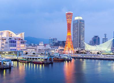 Turismo Kobe Japón