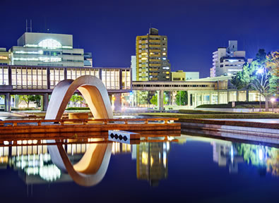 Turismo Hiroshima Japón