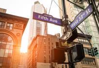 Busco un viaje chollo en Nueva York