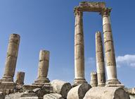 chollo vacaciones en Amman