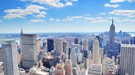chollo vacaciones en Hoteles en Nueva York