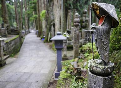 Viajes Japón 2018-2019: Tokio, Hiroshima, Monte Koya, Kioto y Alpes Nipones, Tour organizado por Japón