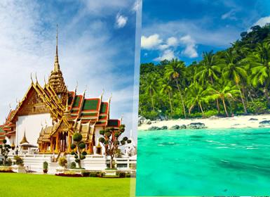 Viajes Tailandia 2019: Combinado Bangkok y la Isla de Koh Samui a tu aire