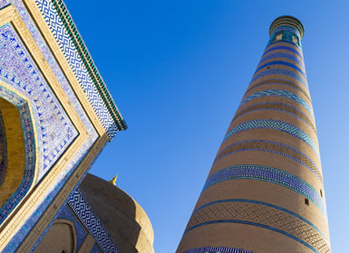 Viajes Uzbekistán 2019-2020: Ruta de la Seda