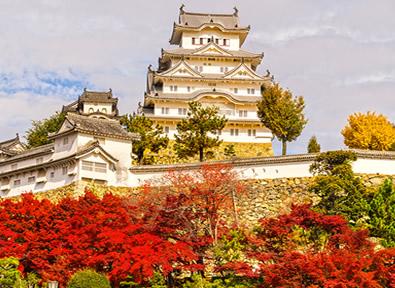 Viajes Japón 2019-2020: Paquete Paisajes de Japón