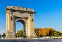 Busco un viaje chollo en Bucarest
