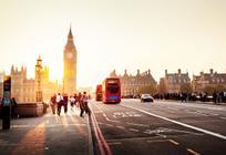 Busco un viaje chollo en Londres