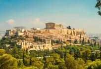 Busco un viaje chollo en Atenas