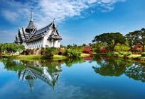 Busco un viaje chollo en Bangkok
