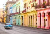 Busco un viaje chollo en La Habana