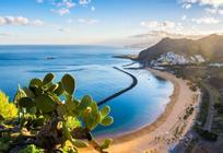 Busca un Viaje Chollo en Tenerife
