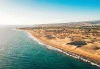 Busco un viaje chollo en Gran Canaria