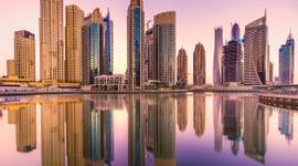 Busca Chollo Vacaciones en Dubái