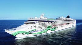 Chollos Vacaciones en  Barco Norwegian Jade - NCL Norwegian Cruise Line