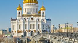 Chollos Vacaciones en  Rusia: Moscú y San Petersburgo con visitas tren diurno