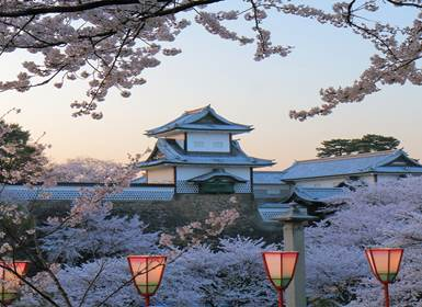 Viajes Japón 2019: Tokio, Kanazawa, Kioto y Osaka