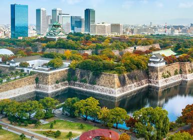Viajes Japón 2019: Tokio, Hiroshima, Osaka, Kioto, Takayama en tren