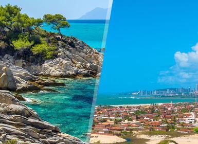 Viajes Brasil 2019-2020: Natal y Praia da Pipa