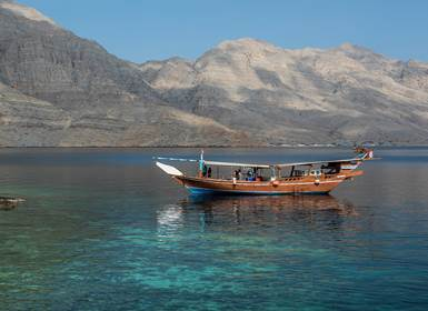 Viajes Emiratos Árabes 2019: Emiratos y crucero en Omán