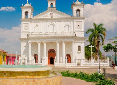 Viajes El Salvador y Guatemala 2019: San Salvador, Suchitoto, Copán, Lago Atitlán y Chichicastenango