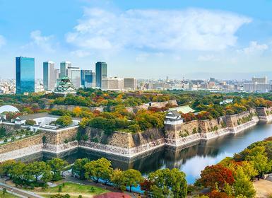 Viajes Japón 2019-2020: Vacaciones por  Tokio, Hakone, Kioto, Hiroshima y Osaka