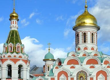 Viajes Rusia 2019-2020: Combinado San Petersburgo, Moscú y Anillo de Oro