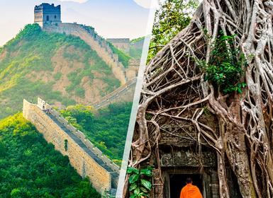 Viajes China y Camboya 2019-2020: Pekín y Seam Reap